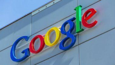 गूगल ने खरीदी इजरायल-अमेरिकी क्लाउड स्टोरेज कंपनी, 20 करोड़ डॉलर में हुआ डील