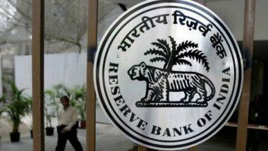 CKP सहकारी बैंक के ग्राहकों को बड़ा झटका, RBI ने रद्द किया लाइसेंस, खाता धारकों की अटकी जमा पूंजी