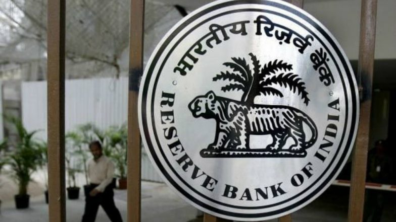 KYC के लिए अब नहीं लगाने होंगे बैंकों के चक्कर, RBI ने बदला यह नियम