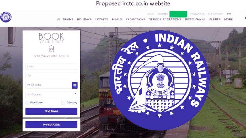 IRCTC से ऑनलाइन रिजर्वेशन के लिए जल्द चुकाने होंगे और पैसे, e-ticket पर फिर सर्विस चार्ज लगाने की तैयारी