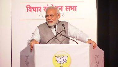 पीएम मोदी 27 फरवरी को कंग्रेस अध्यक्ष राहुल गांधी को देंगे सीधी टक्कर, अमेठी में कई परियोजनाओं का करेंगे शिलान्यास