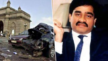 1993 मुंबई ब्लास्ट के आरोपी अहमद मोहम्मद लंबू को गुजरात ATS ने किया गिरफ्तार