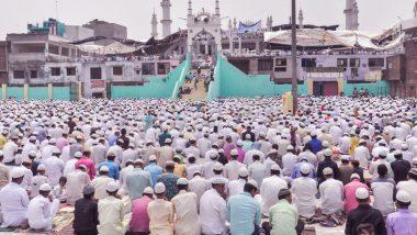 Eid al-Fitr 2019: मुसलमानों के लिए खास होती है ईद-उल-फितर, जानिए चांद के दीदार के बाद ही क्यों मनाई जाती है ईद