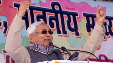 बिहार: सीएम नीतीश कुमार का बड़ा फैसला, पुलिस स्टेशनों में कानून व्यवस्था और अन्य मामलों की जांच के लिए होंगे अलग-अलग अधिकारी