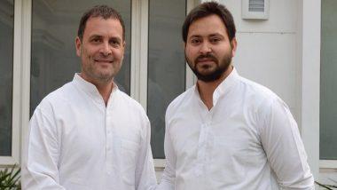 बिहार लोकसभा चुनाव के लिए सीटों की डील हुई फिक्स: आरजेडी 20 और कांग्रेस 10 सीटों पर लड़ेगी चुनाव, बाकी अन्य के पास