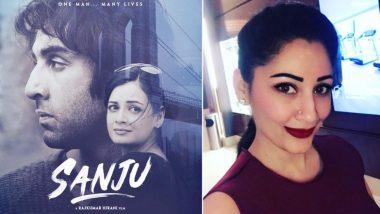 फिल्म 'संजू' का नया पोस्टर हुआ रिलीज, मान्यता दत्त के रूप में नजर आई दीया मिर्जा