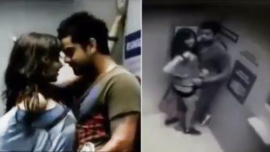 VIDEO : जब लिफ्ट में इंटिमेट हुए थे विराट और जेनेलिया