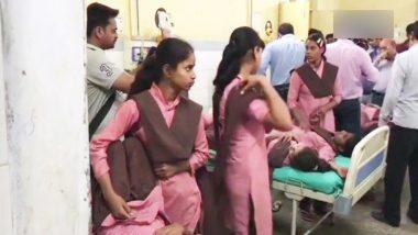 महाराष्ट्र: पुणे के रामभाऊ म्हालगी स्कूल में मिड डे मील खाने से टीचर और 22 छात्र पड़े बीमार, अस्पताल में भर्ती