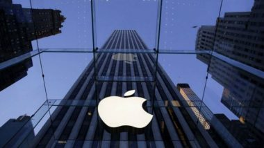 भारत में अपने पहले ब्रांडेड रिटेल स्टोर पर ग्राहकों को देखने को उत्सुक है एप्पल कंपनी