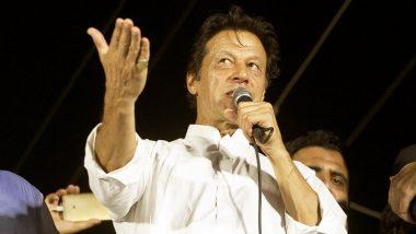 इमरान खान का विवादित बयान, बिलावल भुट्टो को कहा-'बिलावल साहिबा', वीडियो वायरल