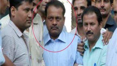 UP के माफिया डॉन मुन्ना बजरंगी की जेल में गोली मारकर हत्या