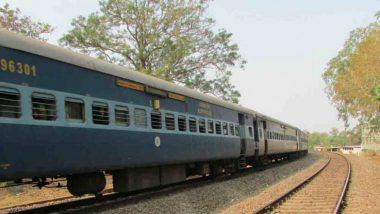 चाकू की नोक पर महिला न्यायाधीश सहित चार यात्रियों के साथ ट्रेन में लूटपाट, पुलिस जांच में जुटी