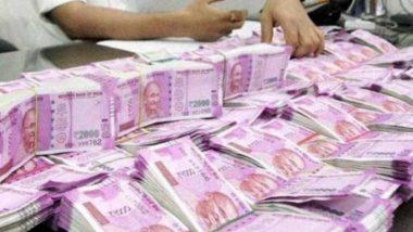 भारत में कौन रखता है सरकार के खर्च का हिसाब? यहां जानें CAG की शक्तियां और काम करने का तरीका