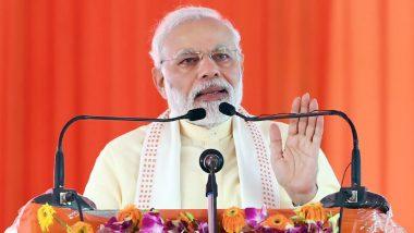 Earth Day 2019: प्रधानमंत्री नरेंद्र मोदी ने पृथ्वी दिवस पर सतत विकास के लिए दोहराई प्रतिबद्धता
