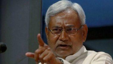 सीएम नीतीश कुमार ने इफ्तार पार्टी को लेकर गिरिराज सिंह पर साधा निशाना, कहा- दूसरों के धर्म को नीचा समझने वाले 'अधार्मिक'