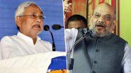 बिहार विधानसभा चुनाव 2020: सीट बंटवारे को लेकर BJP-JDU में बैठकों का दौर शुरू
