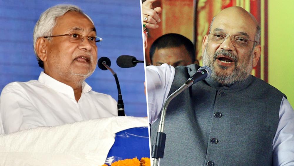 बिहार: आरजेडी नेता रघुवंश प्रसाद सिंह का दावा, NDA में जल्द ही पड़ सकती है फूट