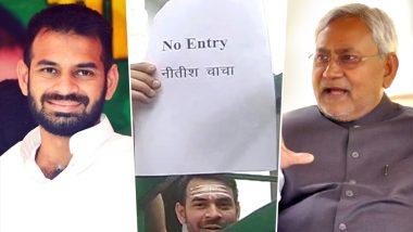 राबड़ी देवी के आवास पर तेजप्रताप ने लगाया पोस्टर, लिखा- नो एंट्री नीतीश चाचा