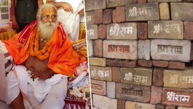 महंत नृत्यगोपाल दास ने कहा- अयोध्या में राम मंदिर निर्माण के लिए सर्वाधिक अनुकूल समय