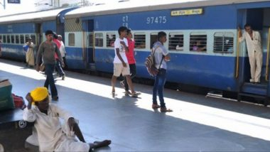 रेल यात्रियों के लिए खुशखबरी! अब कनेक्टिंग ट्रेन छूटने पर नहीं कटेगा पैसा, एयरलाइंस की तरह PNR लिंकिंग के कारण आसानी से मिलेगा रिफंड
