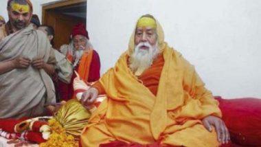 शंकराचार्य स्वरूपानंद ने बीजेपी पर किया हमला, कहा- राम मंदिर नहीं सत्ता चाहती है पार्टी