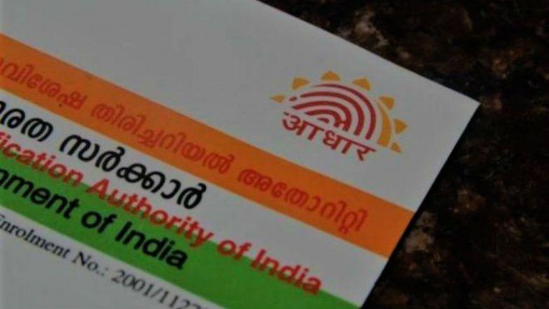 आधार के डेटाबेस को दुनिया की कोई ताकत नही चुरा सकती: UIDAI ने दिया जवाब