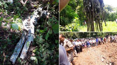 वायु सेना का MIG-21 लड़ाकू विमान हिमाचल प्रदेश में क्रैश, पायलट लापता