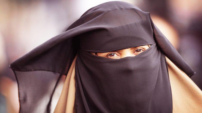 उत्तर प्रदेश: फिरोजाबाद के SRK डिग्री कॉलेज में बुर्का पहनकर आई छात्राओं को नहीं मिली एंट्री, प्रिंसिपल ने दिया नियमों का हवाला