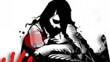 Bihar: पटना में बंदूक की नोक पर युवती का अपहरण, पुलिस स्टेशन में मामला दर्ज