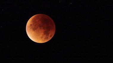 Chandra Grahan 2020: 5 जून को लग रहा है Penumbral चंद्र ग्रहण, जानें इस दौरान क्या करें और क्या नहीं