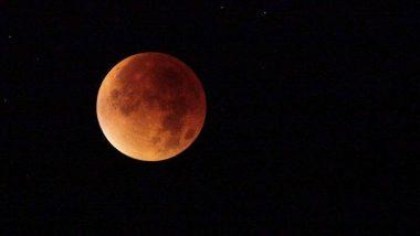 Chandra Grahan/ Lunar Eclipse 2019: 3 घंटे का होगा चंद्र ग्रहण, जानें इसके शुरू और खत्म होने का समय, बरतें ये सावधानियां