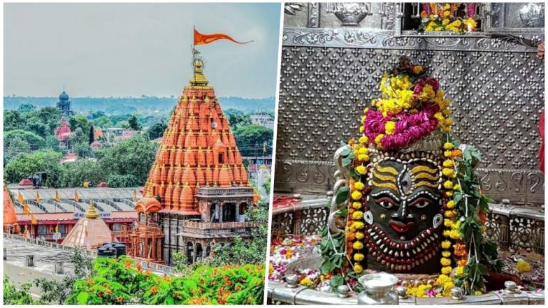 मध्य प्रदेश: उज्जैन के महाकाल मंदिर का होगा कायाकल्प, सौंदर्यीकरण पर कमलनाथ सरकार खर्च करेगी 300 करोड़ रुपए