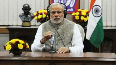 मन की बात: PM मोदी ने सफलता हासिल करने के लिए छात्रों को दिया यह मंत्र