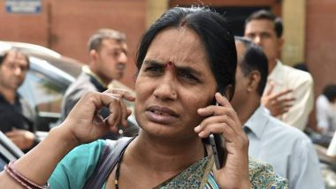 निर्भया की मां ने पूछा, दोषियों को फांसी देने में देरी क्यों, डीसीडब्ल्यू से किया संपर्क