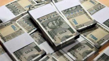 गुड न्यूज! महाराष्ट्र में लागू हुआ 7वां वेतन आयोग, 19 लाख कर्मचारियों की बढ़ जाएगी सैलरी