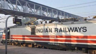 रेल यात्रियों के लिए खुशखबरी, अभी नहीं बढाया जाएगा किराया