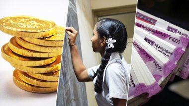 इस सरकारी स्कूल में एडमिशन लेने वाले छात्रों को मिल रहा है सोने का सिक्का और 5 हजार रूपये