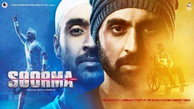 Soorma Quick Movie Review: फ्लिकर सिंह के रूप में दिलजीत दोसांझ का बेहतरीन अभिनय, खूब हंसाएगा विजय राज का बिहारी अंदाज