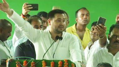 लोकसभा चुनाव 2019: तेजस्वी यादव का PM मोदी पर तंज, कहा- बिहार आने से पहले अपना पुराना भाषण जरुर देख लें