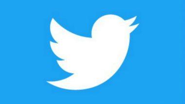 माइक्रो ब्लॉगिंग ट्विटर हफ्ते भर से ज्यादा समय में दूसरी बार हुआ डाउन, कंपनी के स्टेटस पेज से हुई पुष्टि