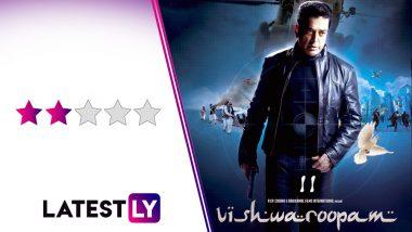 Vishwaroopam 2 Review : पहला हाफ था दमदार मगर दूसरे हाफ ने किया निराश, कमल हासन और राहुल बोस का अभिनय काबिले तारीफ