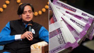 भारत का सबसे बड़ा दुश्मन छाप रहा है भारतीय नोट, शशि थरूर ने पीयूष गोयल और जेटली से मांगा जवाब
