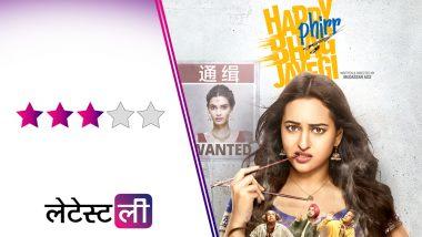 Happy Phirr Bhag Jayegi Review : 'हैप्पीनेस' का डबल डोज़ देती है यह फिल्म, खूब हंसाता है जिम्मी शेरगिल का मजाकिया अंदाज