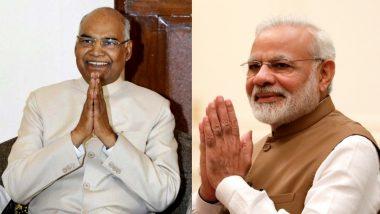राष्ट्रपति राम नाथ कोविंद और प्रधानमंत्री नरेंद्र मोदी ने देशवासियों को कृष्ण जन्माष्टमी की दी बधाई