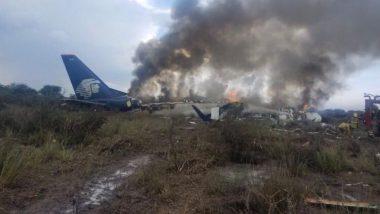 कांगो गणराज्य के पूर्वी शहर गोमा में विमान हादसा, 29 की मौत