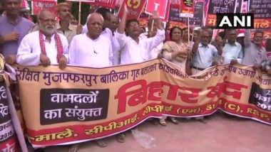 बिहार: समाज कल्याण मंत्री के इस्तीफे को लेकर बीजेपी में मचा बवाल