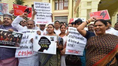 मुजफ्फरपुर शेल्टर होम रेप कांड: एक्शन में नीतीश सरकार, 6 अधिकारीयों को किया सस्पेंड
