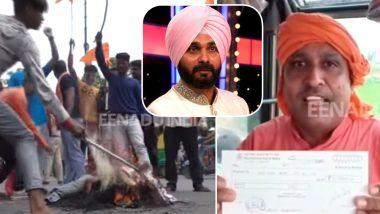 पूर्व क्रिकेटर सिद्धू और पाकिस्तानी कर्नल का सिर लाने वाले को 5 लाख का इनाम, देखें वायरल VIDEO