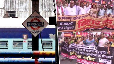 मुजफ्फरपुर कांड: विपक्षी दलों का बिहार बंद से यातायात प्रभावित