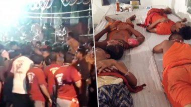 बिहार: गरीबनाथ मंदिर में जल चढ़ाने के दौरान भगदड़, 25 शिव भक्त घायल